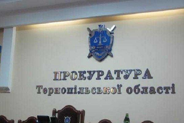 На Тернопільщині лісопідприємстваборгували працівникампонад 8 млн грн зарплати