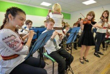 У Тернополі від оплати за навчання в мистецьких закладах звільнили деякі категорії дітей
