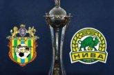 Галицькі «Карпати» - суперник тернопільської «Ниви» в Кубку України