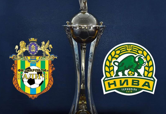 Галицькі «Карпати» – суперник тернопільської «Ниви» в Кубку України