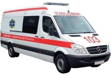 Тернополянкаотримала серйозне поранення: медики «швидкої» вчасно надали допомогу