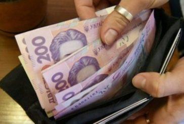На Тернопільщині зарплата в коронавірусний червень була вища, ніж у «здоровий» торішній?