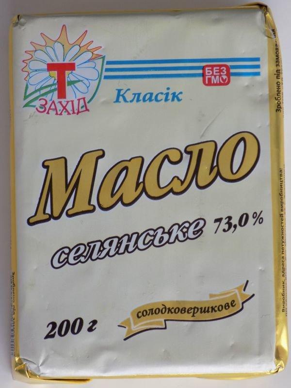 У Тернополі продавали фальсифіковане масло (ФОТО)