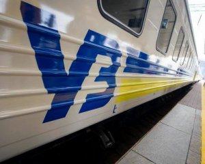 Етапують, як злочинців: тернополяни збунтувались, щоб потяг зупинився у місті з червоною епідемічною зоною