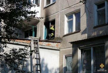 У Тернополі, на «БАМі», горіла квартира (ФОТО)
