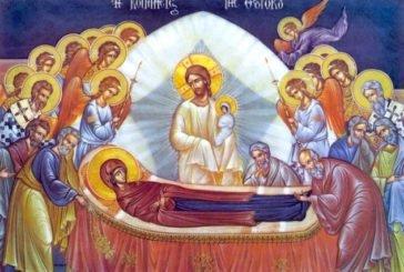 «Радійте, бо Я з вами в усі дні»: сьогодні Успення Пресвятої Богородиці
