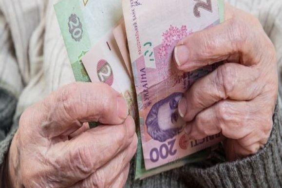 Деякі пенсіонери на Тернопільщині отримають додаткову державну допомогу