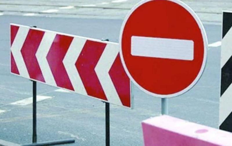 На вулиці Рєпіна у Тернополі частково перекриють рух автотранспорту