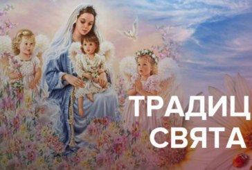 Віри, Надії, Любові та їх матері Софії: історія свята і що не можна робити в цей день