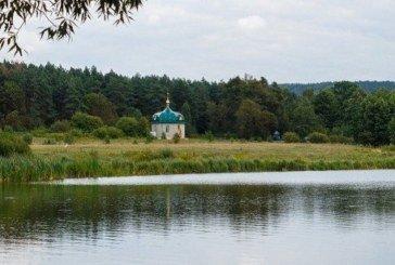 У селі на Тернопільщині спорудять меморіальний комплекс «Пам'ять жива»