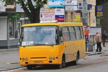 У Тернополі зміниться розклад руху 23-го автобуса