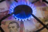 Газ в Україні подорожчав на два місяці раніше, ніж у Європі