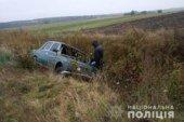 На Кременеччині у ДТП загинув 19-річний водій (ФОТО)