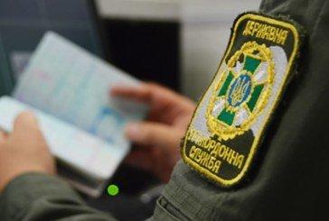 Україна дозволила в'їзд для іноземців з 28 вересня