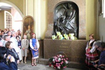 У Кременці, з нагоди дня народження польсько-українського письменника Юліуша Словацького, відбудеться «Діалог двох культур»