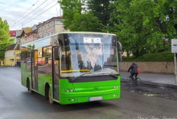 У Тернополі 2-5 жовтня буде змінено маршрути громадського транспорту, які проходять через вул. Князя Острозького