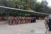 Поліцейські Тернопільщини вирушили у двомісячну ротацію в зону ООС (ФОТО)