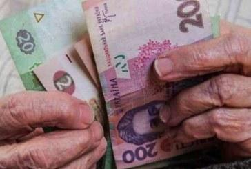 На Тернопільщині 56173 пенсіонерів отримали підвищення виплат