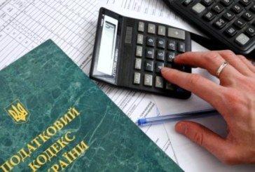 Платники податків Тернопільщини перерахували на «соціалку»майже 2,9млрд грн