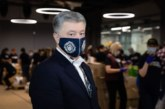 Петро Порошенко захворів на COVID-19