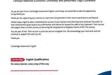 Західноукраїнський національний університет отримав Подяку від Cambridge Assessment English (ФОТО)
