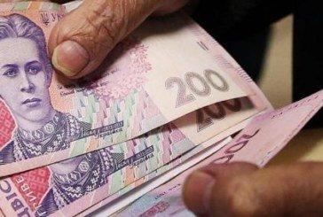 На Тернопільщині «зняття поробів» обійшлося пенсіонерці у$2 000 та 14000 гривень