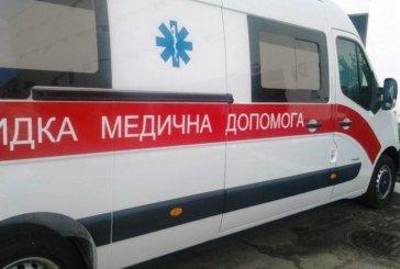 У медиків швидкої Тернопільщини викликів побільшало, але не «ковідних»
