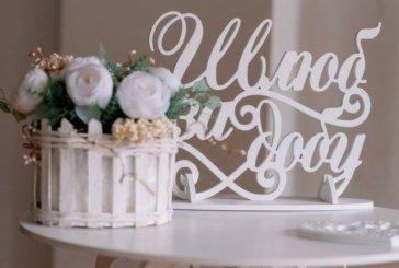 3000 закоханих пар скористалися у Тернополі сервісом «Шлюб за добу»