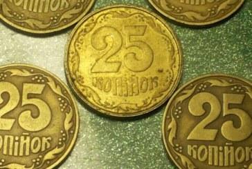 Сьогодні - останній день, коли магазини приймають 25 копійок: що робити з монетами