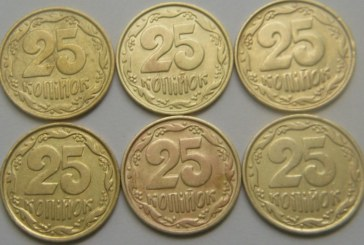 У жовтні магазини перестануть приймати монети 25 копійок