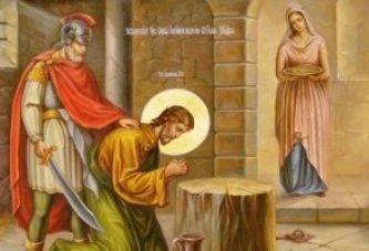 Іван Предтеча – поборник істини і справедливості: сьогодні Усікновення голови Івана Хрестителя