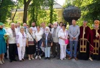 У Тернополі вшанували пам'ять українців, яких примусово виселили з домівок (ФОТО)