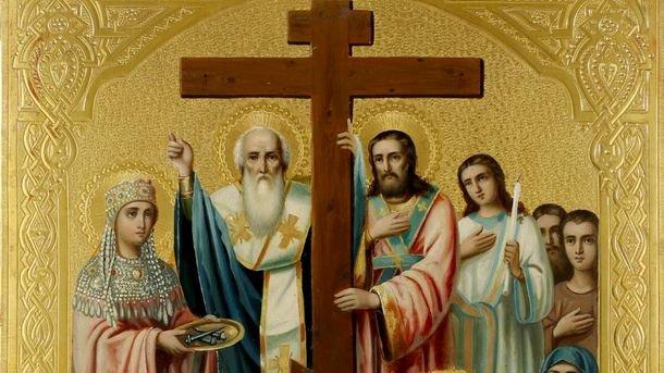 Сьогодні Воздвиження Чесного і Животворящого Хреста Господнього