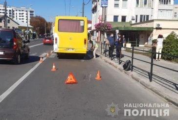 Шукають очевидців ДТП, яка трапилася вчора в Тернополі