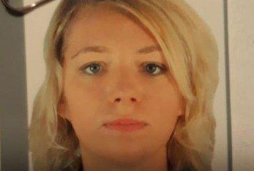 Розшукують молоду тернополянку: з учорашнього дня не повернулася додому (ФОТО)