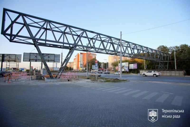 Як виглядає перший надземний перехід у Тернополі