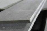Смуга металева: розміри та вага смуги металевої. Штаба ГОСТ 103-2006