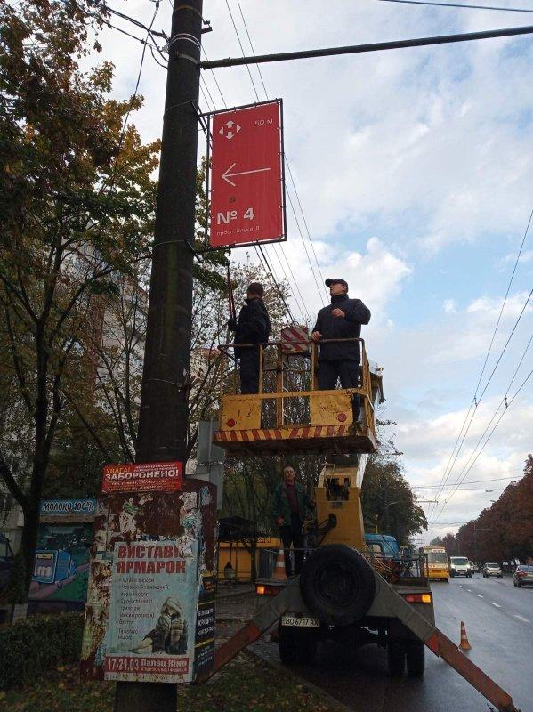 У Тернополі рекламні конструкції розмістили на… електроопорах