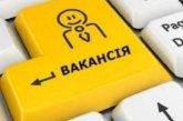 На Тернопільщині у харчовій промисловості є 25 вакансій