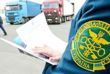 На Тернопільщині митник нашкодив державі на1 млн 800 тис грн