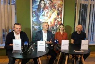 Леонід Бицюра: «Пишаюся, що у прокат вийшов перший фільм, створений за сприяння Тернопільської кінокомісії – «Фортеця Хаджибей»