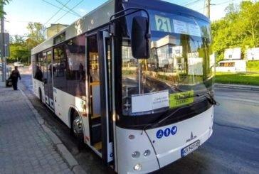 У Тернополі від сьогодні змінено розклад руху окремих автобусних маршрутів