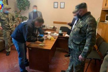 На Тернопільщині працівник установи виконання покарань розповсюджував наркотики серед ув'язнених