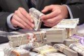 Назвали 30 найбагатших українців: скільки у них грошей
