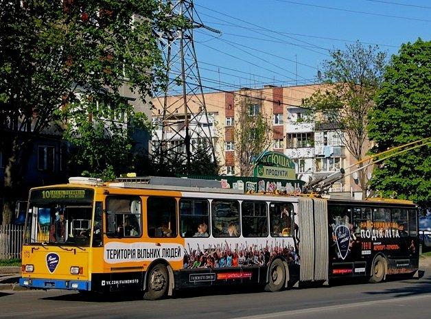 У Тернополі з 16 жовтня буде змінено розклад руху тролейбуса №10