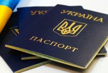 У Тернополі 24 і 25 жовтня в ЦНАПі можна буде отримати виготовлені паспорти громадянина України