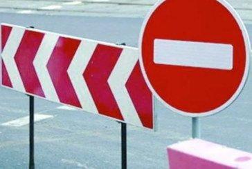 У Тернополі 6 листопада перекриють рух транспорту на вул. І.Репина