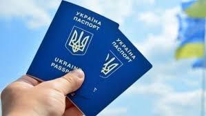 Одружитися й отримати паспорт стане дорожче