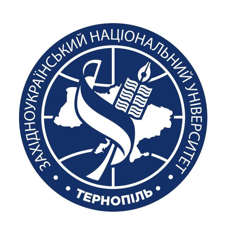 У ЗУНУ – нові герб, логотип та гімн