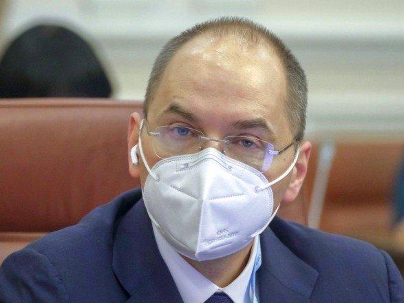 Міністр охорони здоров'я Степанов захворів на Covid-19
